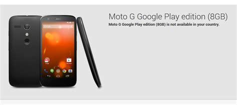 wallpaper moto g google play edition motorola moto g google play edition announced pc items