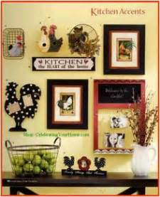 Celebrating Home Home Interiors Celebrating Home On Bean Pot Home Decor And Owl Themes