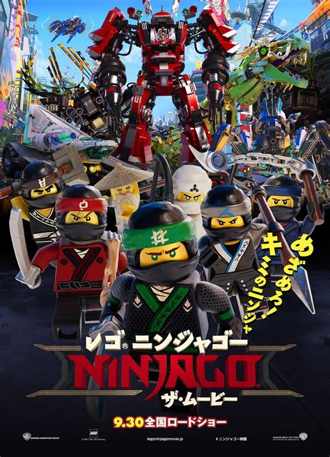 ninjago film the lego ninjago movie dvd release date redbox netflix