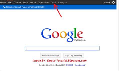 membuat akun google dengan cepat cara membuat akun email google dengan cepat dan mudah