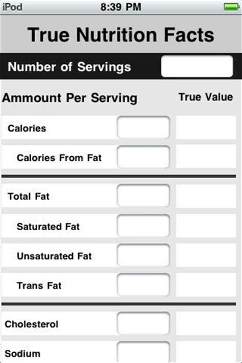 Nutrition Facts Label Maker Software Besto Blog Nutrition Label Template