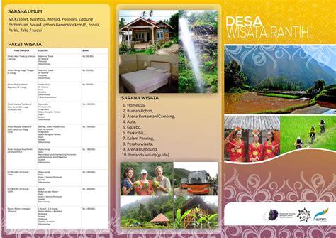 wisata desa wisata rantih wisata dan info sumbar