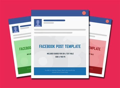 Digital Marketing Strategies Paulramondo Com Posting Template