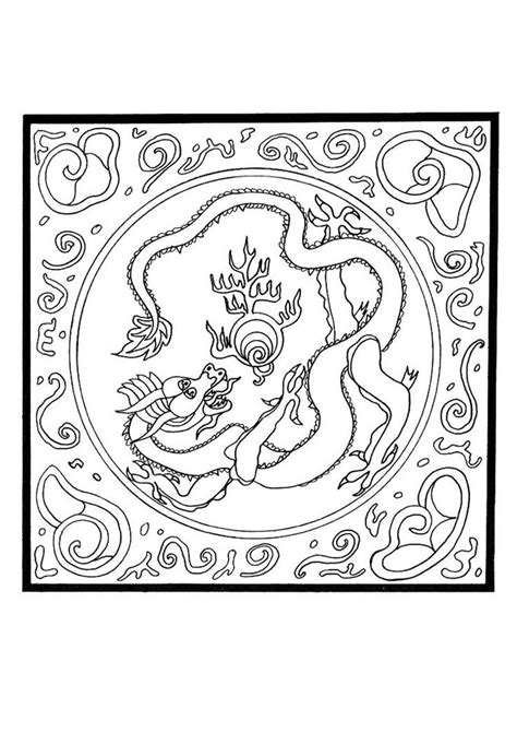 dragon mandala coloring pages dragon with pearl mandala coloring pages hellokids com