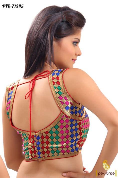 Designer Online readymade blouse online shopping