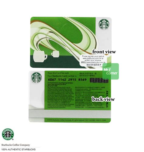 Starbucks Stars For Gift Cards - starbucks gift card on shoppinder