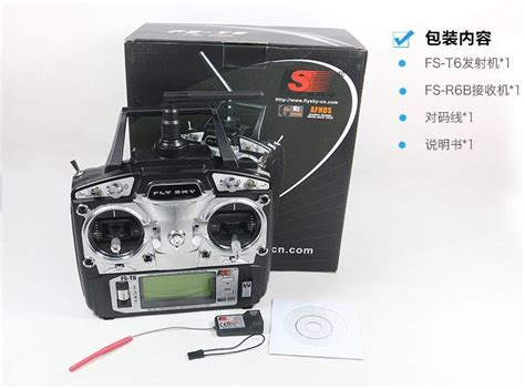 Flysky Fs6 T6 6ch 6 Channel 24ghz Remote Transmitter flysky upgrade fs t6 2 4ghz digital proportional 6 channel transmitter and receiver system for