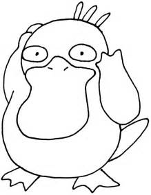 Psyduck Pokemon Coloring Pages Sketch Page sketch template