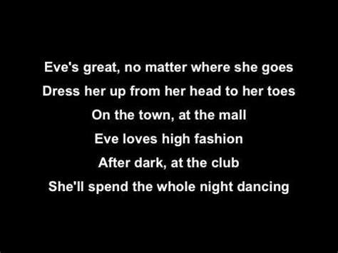 banks lyrics be a by banks sing along lyrics