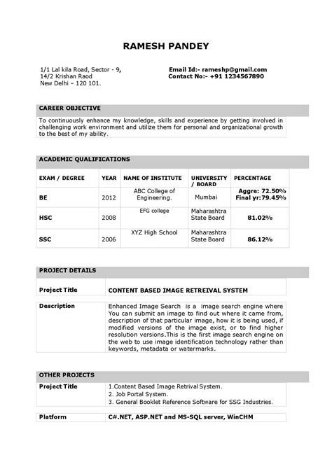 resume format for teaching profession in india indian school resume resume ideas