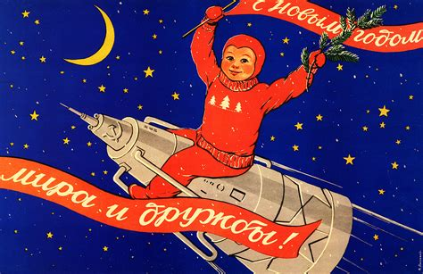 russian space propaganda posters of soviet space program part 2 183 russia travel
