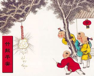 origin of new year nian origin and legend of the festival