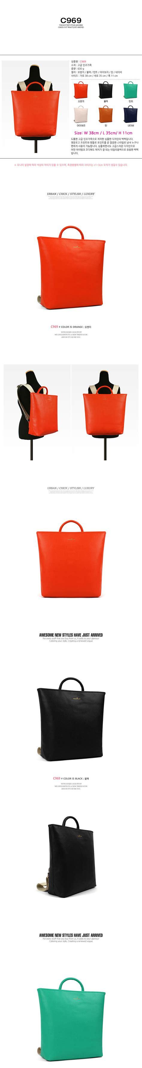 Bag Fashion Korea 969 0 free shipping korea best bags backpack mens bag