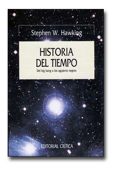 libro breve historia da la historia del tiempo stephen w hawking