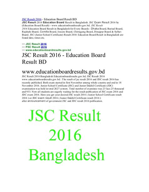 bangladesh porisonkhan buro result 2016 jsc result 2016 www educationboardresults gov bd