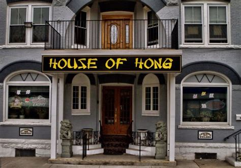 Front View House Of Hong Restaurant Picture Of House Of Hong Incorporated Watkins