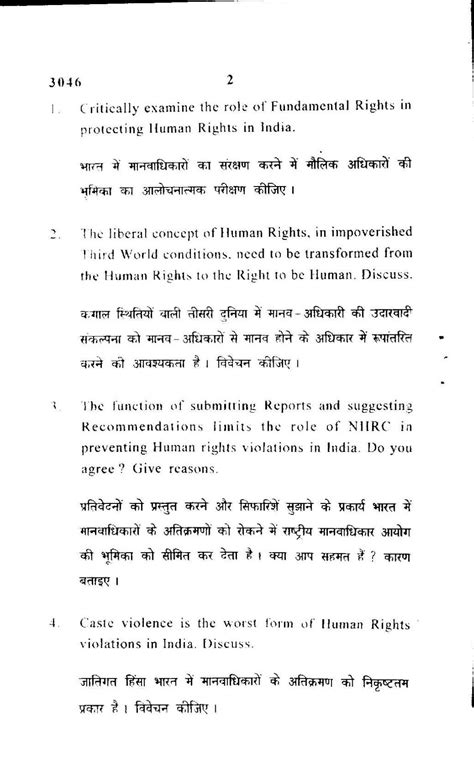 Human Rights Essay Writing by Human Rights Essay Writing Services 187 Expository Essay What Makes A Great Leader