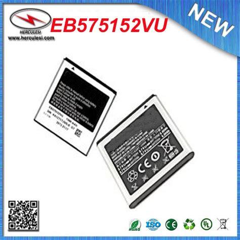 Battery Samsung S1 I9000 Original original eb575152vu 1500mah battery for samsung galaxy s