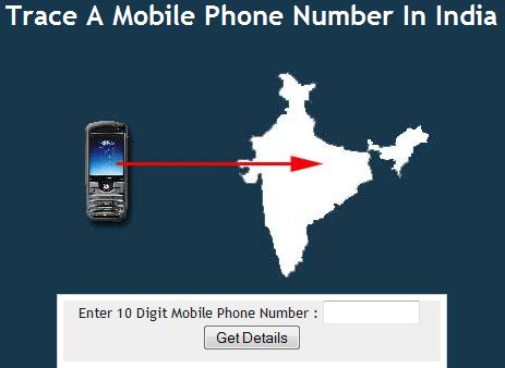 trace indian mobile number tips tricks how to trace any mobile phone number in world