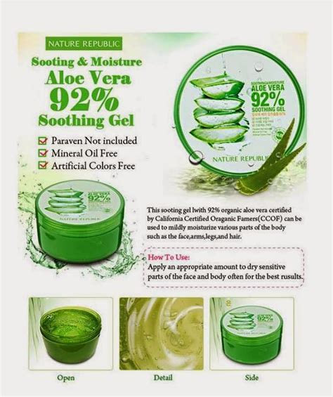 Nature Republic Aloe Vera Soothing Gel Lip Balm xoxo shop exo nature republic