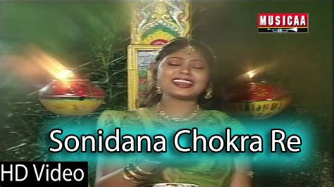 special songs 2014 navratri special songs 2014 sonidana chokra re