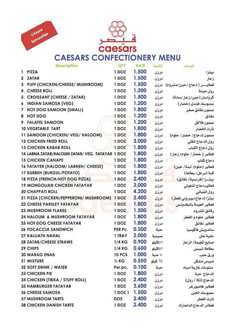 Caesar?s Confectionary   Kuwait Paper Dump