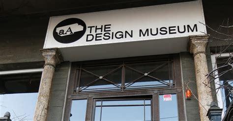 aa design museum cafe hongdae aa design museum caf 233 seoul south korea a