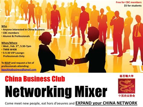 byu china business club networking mixer flyer