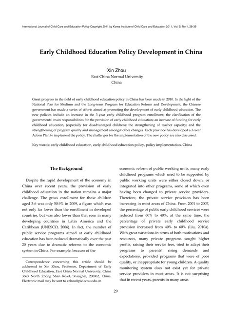 Early Childhood Essay by Early Childhood Education Essay Questions Docoments Ojazlink