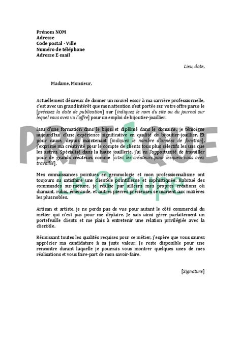Lettre De Motivation Pour Vendeuse Non Qualifié Exemple Lettre De Motivation Stage Zoo Document