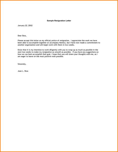 14 2 week notice letter cashier resume