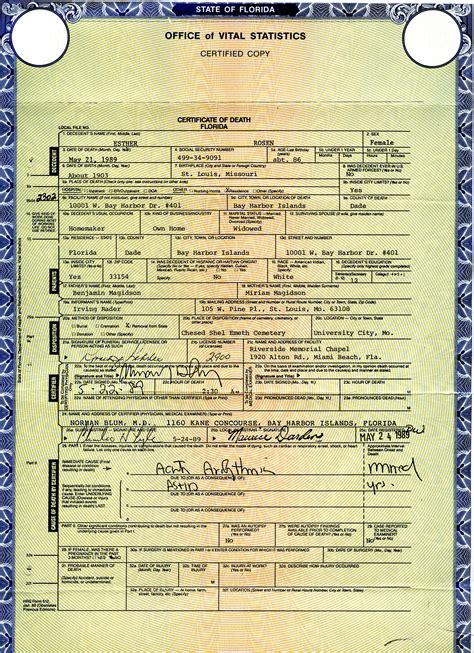 Florida Birth Records Index Pin Certificates State Of Florida Vital Statistics