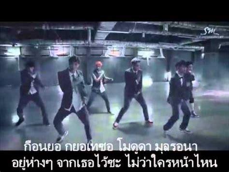 download mp3 exo growl instrumental growl exo thai sub karaoke youtube