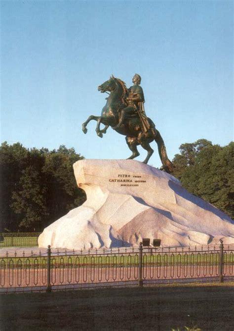 the summer garden a story the bronze horseman petersburg 300 year anniversary tregexpr regular