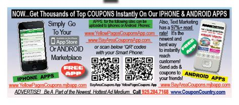 Printable Coupons App