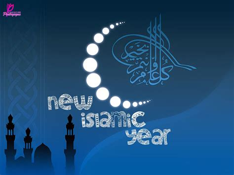new islamic year hd islamic new saal pictures 2018 biseworld