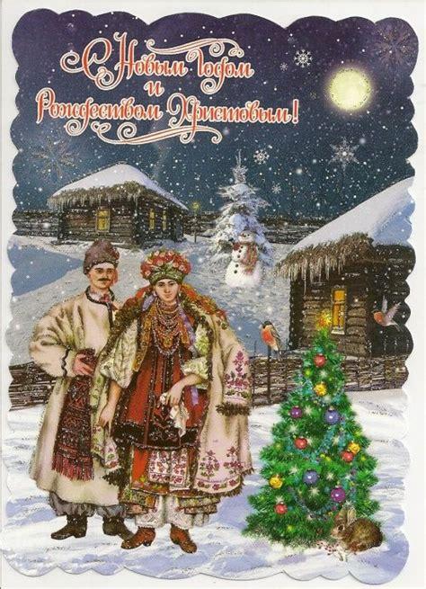 starye sovetskie novogodnie otkrytki  otkrytok starye otkrytki pinterest cards happy