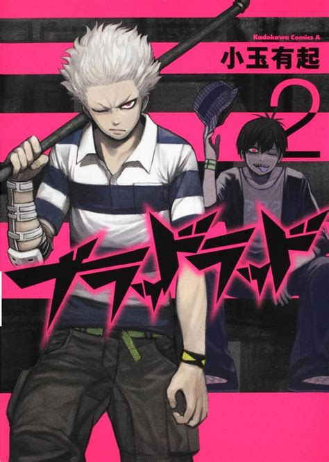blood lad wolf blood lad mobile wallpaper 268440 zerochan anime image