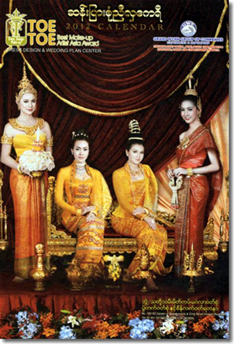 the best myanmar website the best myanmar website best in travel 2018