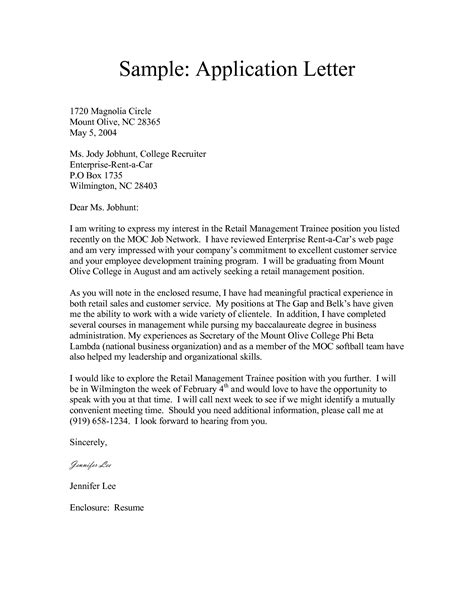 application letter application letter sle