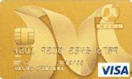 bca visa gold mega visa gold pilihkartu com