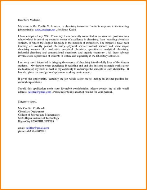 email resume cover letter sle email cover letter for lecturer application letter