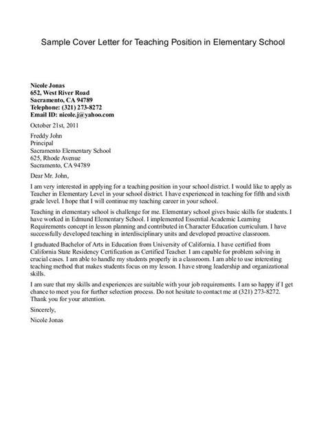 cover letter new teacher position new teacher talk exle