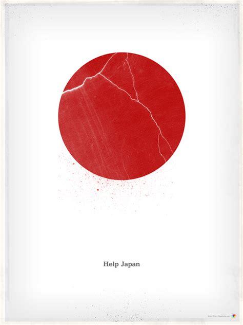 k design jas graphic design posters to help aid japan berrin sun s blog