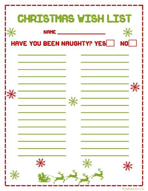 printable christmas wish list
