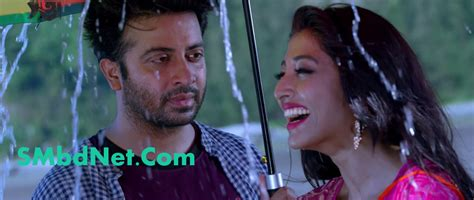download film boboho vire onek kothar vire swatta by kona bappa mazumder full