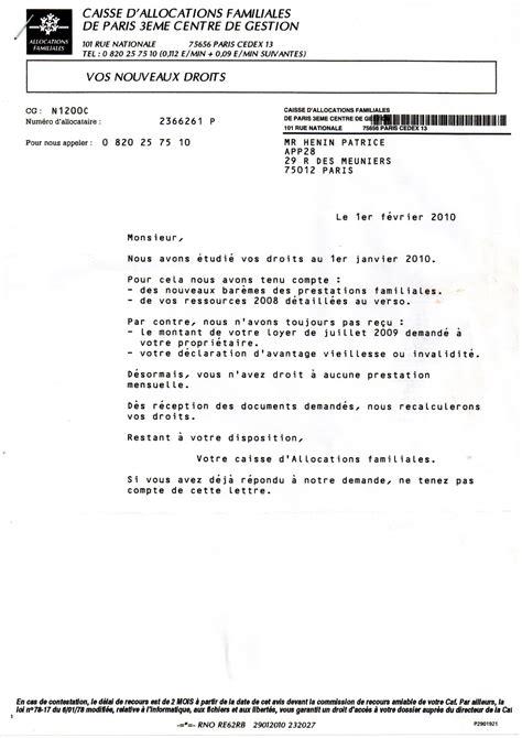 Exemple De Lettre Loyer Impayé Pdf Attestation De Loyer Caf Cerfa