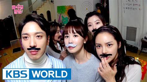 film pan bagus ga videos pan yeon kim videos trailers photos videos