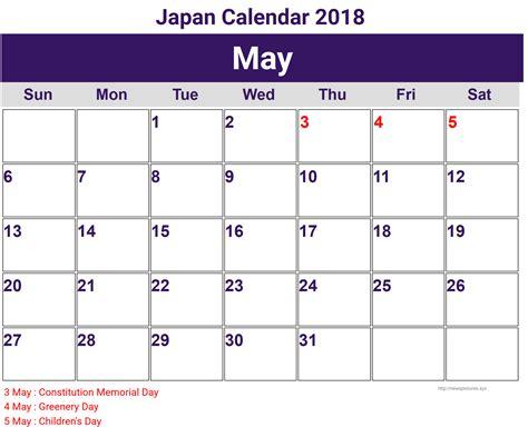 printable calendar 2016 japan japan calendar 2018 printcalendar xyz