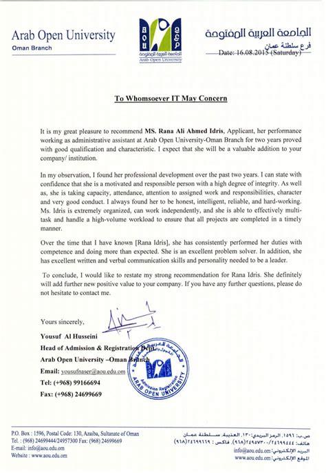 recommendation letter admission department
